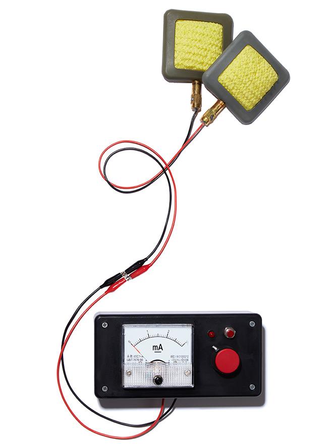 Electric Lobotomy Kit